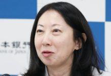 Tokiko Shimizu, Banco de Japón